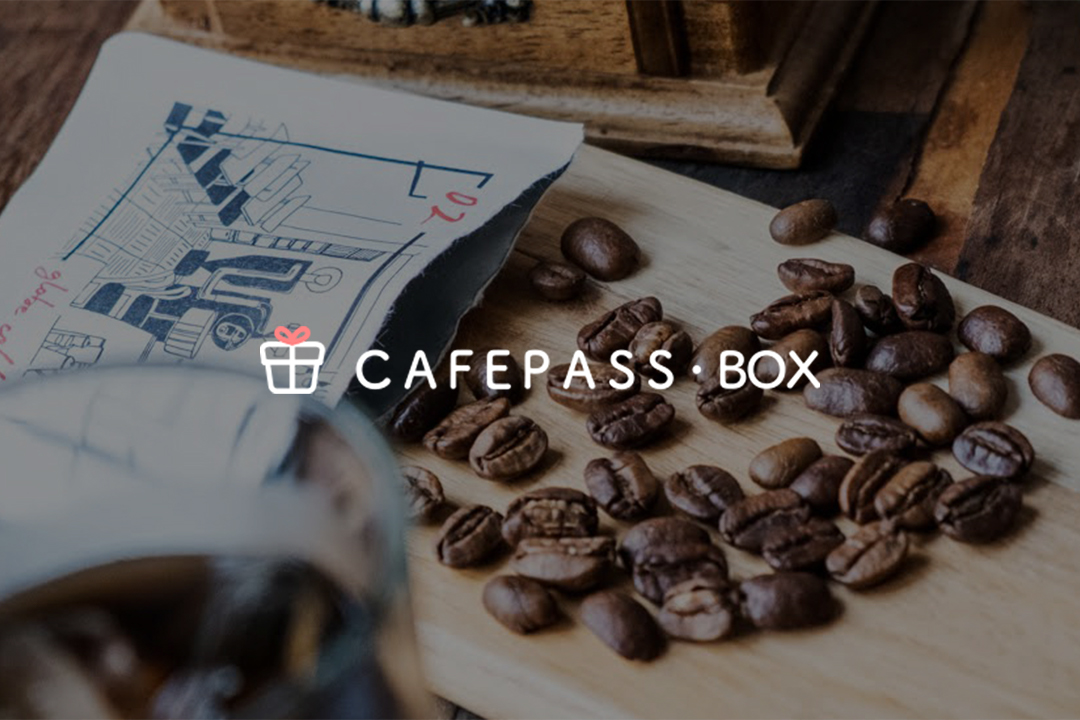 CAFE PASS・BOX