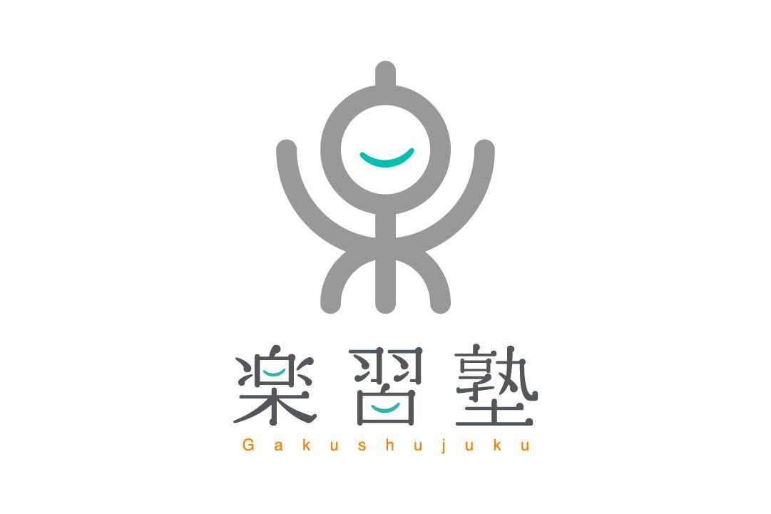 株式会社パーソル総合研究所 楽習塾