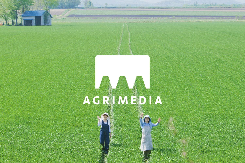 株式会社アグリメディア